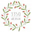 Ballarat Web Design Christmas Wreath